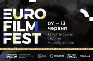 В гости к восьми странам Европы не выходя из дома: какие фильмы можно увидеть на онлайн-фестивале EUFF 2021