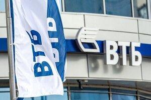 ФГВФО виставить на аукціон пул активів «ВТБ Банку»