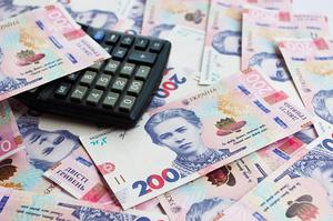 «Укрнафта» спрямує на виплату дивідендів за 2020 рік не менше 90% прибутку
