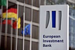 Загальний обсяг наданого кредиту ЄІБ становить понад 7,5 млрд євро