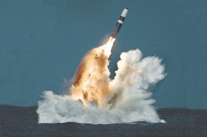 РФ обвинуватила США у порушенні договору про скорочення стратегічних наступальних озброєнь