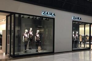Власник Zara та Bershka вирішив закрити всі магазини в Венесуелі