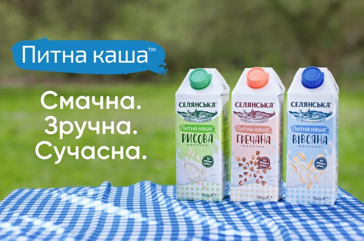 Каша нового покоління: ТМ«Селянська» розробила унікальний молочний продукт, який не потрібно варити