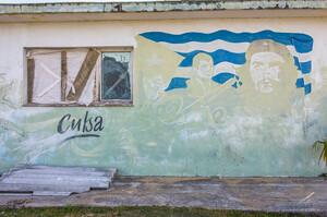 Куба робить ставку виключно на вакцини проти COVID власного виробництва