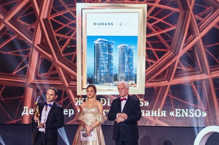 ЖК DIADANS став «Житловим комплексом року» за версією загальнонаціональної премії «Людина року – 2020»