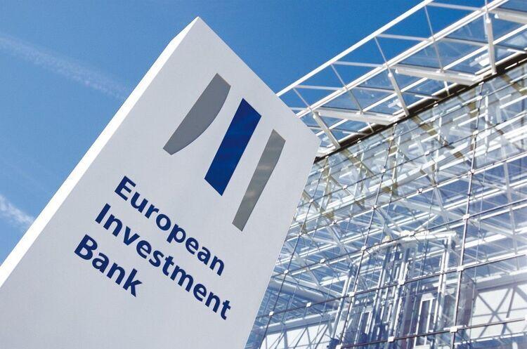 ЄІБ надасть грант на суму 7 млн євро на інфраструктурні проєкти