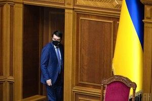 Форма и содержание: как интерьер парламента влияет на политику разных стран