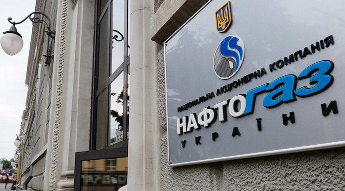 Кабмін доручив «Нафтогазу» реструктурувати борги ТКЕ і забезпечити тепловиків ресурсом