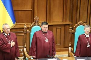Суд закрив адміністративне провадження щодо ексголови КС Тупицького
