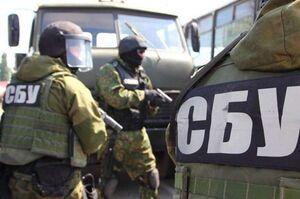 СБУ викрила схему привласнення 3 млн грн бюджетних грошей на держагропідприємстві