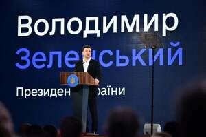 Зеленський підписав указ про створення президентського Університету інформаційної та кібербезпеки
