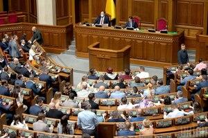 Рада ухвалила закон про «Суд у смартфоні»