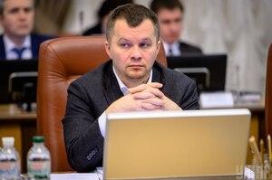 Милованова обрали головою наглядової ради «Укроборонпрому»