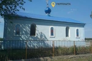«Укрпошта» продала будівлю церкви за 237 000 грн