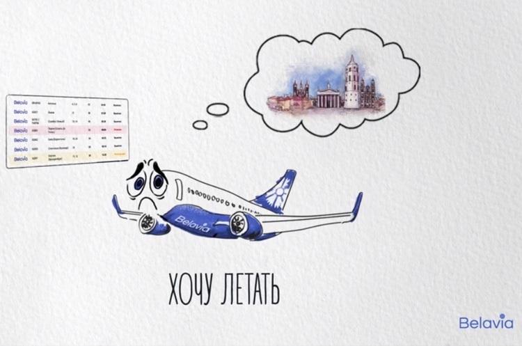 «Бєлавіа» втратила більш як дві третини напрямків для польотів після санкцій ЄС