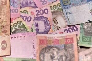 АРМА перерахувала до держбюджету 15,4 млн грн за п'ять місяців цього року
