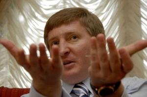 Ахметов вважає себе не олігархом, а інвестором