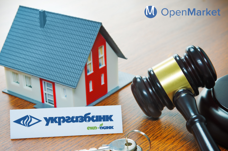 «Укргазбанк» виставив через OpenMarket пул активів на майже 820 млн грн