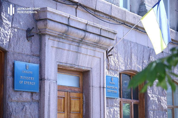 ДБР викрило зловживання ексвисокопосадовців Міненерго на 1,5 млрд грн