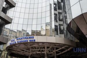 ФГВФО виставив на продаж земельну ділянку «Родовід Банку»