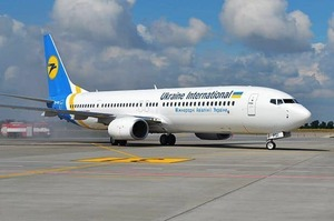 МАУ заявила, що не буде здійснювати рейси з Києва до Варшави, але причину назвала дивну
