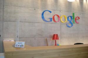 Французький регулятор оштрафував Google на 220 млн євро