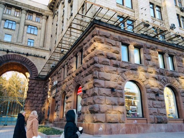 Фонд держмайна оголосив аукціон з оренди приміщень у центрі Києва