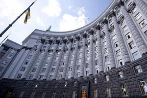Кабмін схвалив меморандум з ЄБРР та USAID про створення нацмеханізму біржової торгівлі