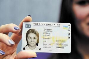 Українцям тимчасово не видаватимуть водійські права