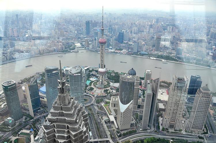 Влада Китаю запідозрила в корупції менеджмент однієї з найбільших фінансових компаній