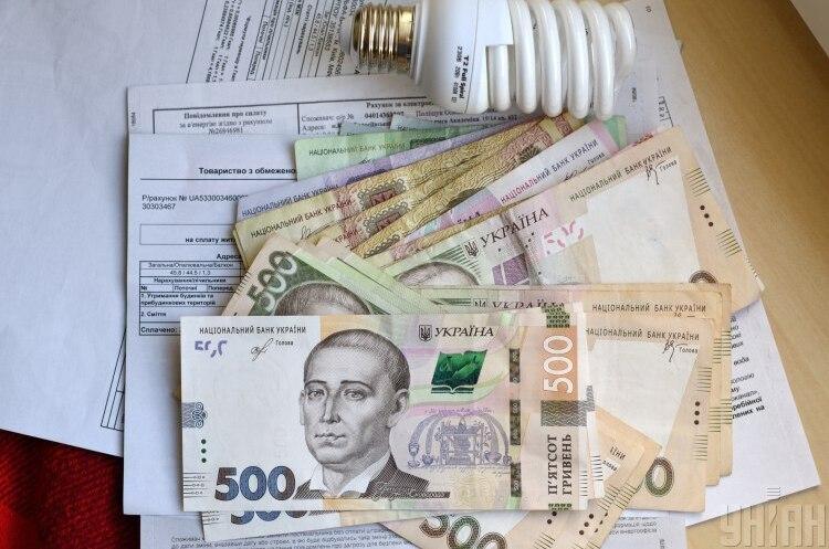 НКРЕКП підвищила тариф для постачальника «останньої надії» на 70% у III кварталі