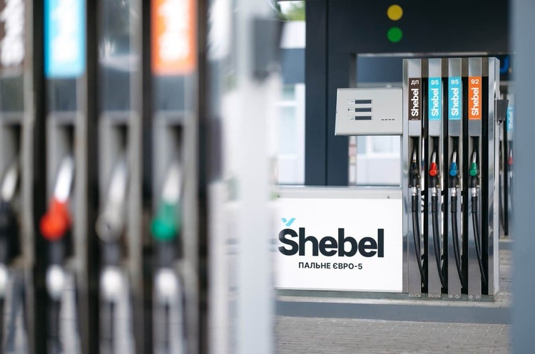 Група «Нафтогаз» збільшила обсяг виробництва бензину Šhebel 95 на 84,8% у січні-травні