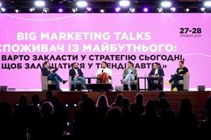 Украинский маркетинг-форум: что помогло компаниям выжить в ковидном шторме