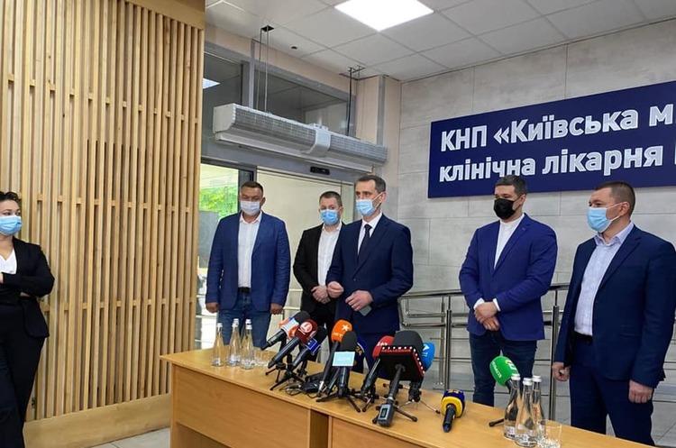 Перехід медзакладів на е-лікарняні відбудеться з вересня - Ляшко