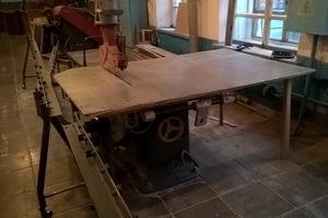 На початку липня відбудеться приватизація ЄМК ДП «Навчально-виробничі майстерні» в Житомирі