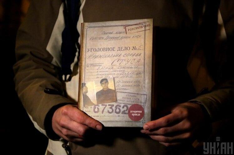 Суд постановив стягнути з Медведчука ще близько 300 000 грн у справі про заборону книги «Справа Василя Стуса»