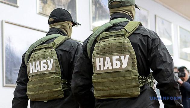 НАБУ та САП проводять обшуки у п'яти лікарнях «Укрзалізниці»