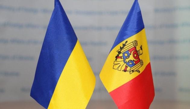 Україна та Молдова домовилися про взаємне визнання свідоцтв про вакцинацію від COVID-19