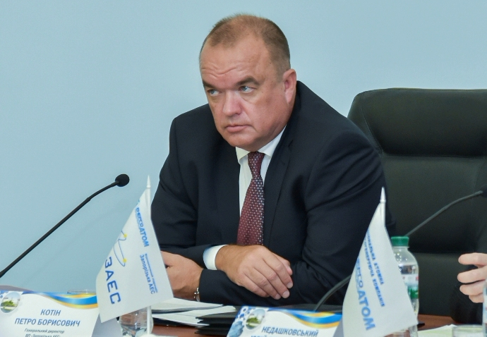Кабмін призначив службове розслідування стосовно голови «Енергоатома» Котіна