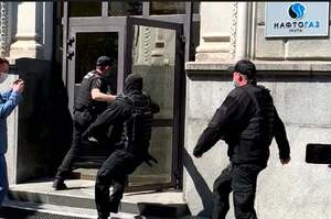 ДФС проводить обшуки у НАК «Нафтогаз України»