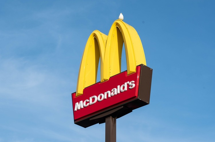 McDonald's став жертвою масштабної хакерської атаки
