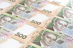 Спад ВВП України за 4 місяці уповільнився до 0,2% – Мінекономіки