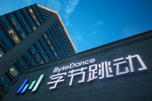 У Китаї технокомпаніям заборонили передавати дані за кордон чи правоохоронцям