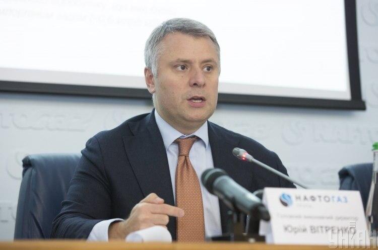 Україна готова через арбітраж з «Газпром» розблокувати транзит газу з Центральної Азії – Вітренко