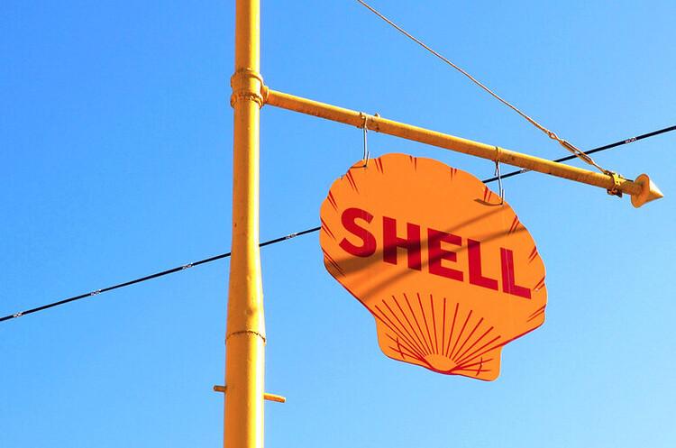 Shell задумалась над продажем свого найбільшого нафтового родовища в США