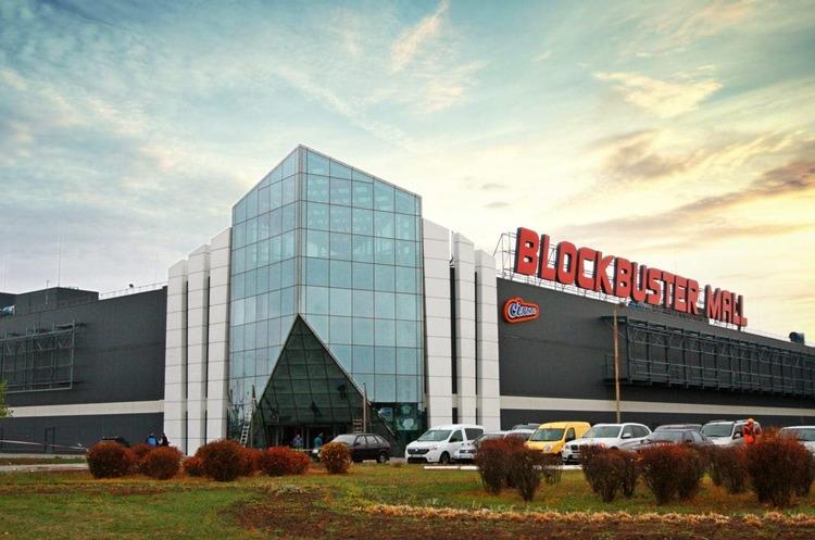 ТРЦ Blockbuster Mall здали в експлуатацію