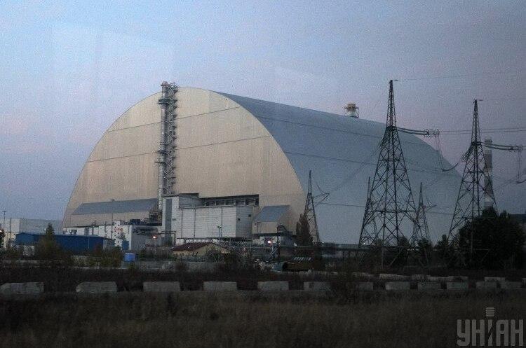 Нідерландська Bontrup планує інвестувати 50 млн євро в енергопроєкти у Чорнобильській зоні