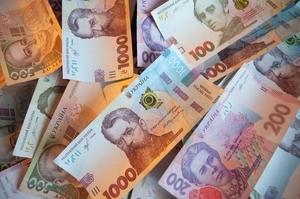 «Укргазбанк» збільшив прибуток до 434 млн з початку року