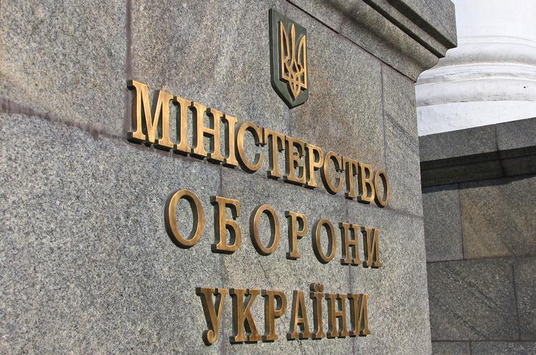 Борги підприємств Міноборони перетнули позначку в 715 млн грн