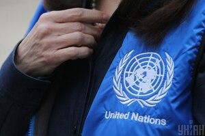 Україна посіла 36 місце в глобальному рейтингу сталого розвитку ООН